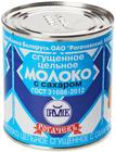 Молоко сгущенное Рогачев 8,5% жир., 380г