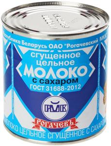 Молоко сгущенное с сахаром 8,5% жир., 380г