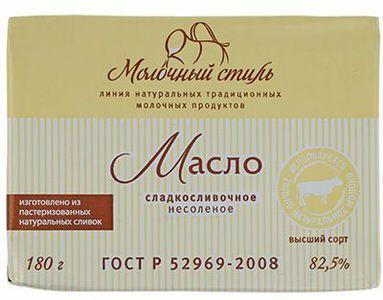 Масло сладкосливочное 82,5% жир., 180г