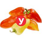 Перец салатный УЦЕНКА ~550г