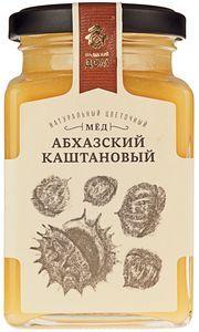 Мед цветочный Абхазский каштановый 320г