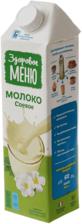 Молоко соевое 2% жир., 1л