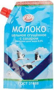 Сгущённое молоко с сахаром в домашних условиях