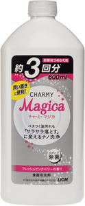 Средство для мытья посуды Charmy Magica с ароматом ягод 600мл