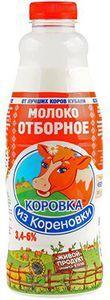Молоко Коровка из Кореновки 3,4-6%, 900мл