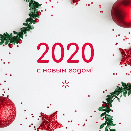 Как работает сбербанк в новогодние праздники 2020 в москве и моск области