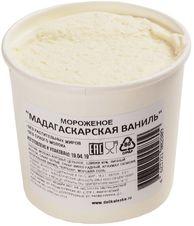 Мороженое Мадагаскарская ваниль 130мл