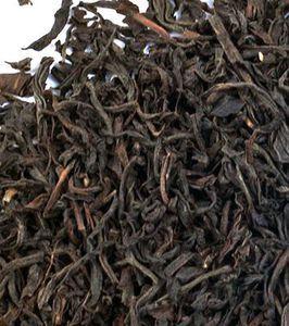 Чай Ассам Nilgiri 100г