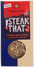 Специи для стейка с сушеными томатами 50г