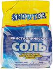 Соль для посудомоечных машин 1,5кг