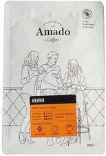 Кофе Амадо Кения 200г