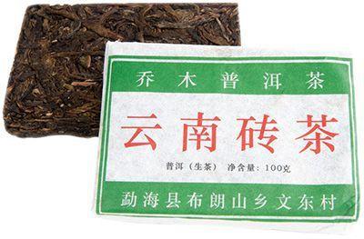 Чай Шен пуэр кирпич 100г