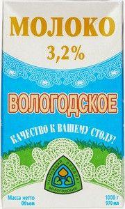Молоко Вологодское 3,2% жир., 1л