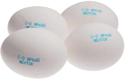 Яйца куриные СО Золото Сеймы 10шт