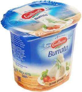 Сыр Буррата 50% жир., 200г