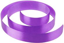 Лента атласная Фиолетовая 25мм