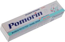 Зубная паста Максимальная защита и восстановление эмали 75мл