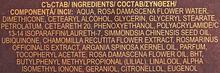 Крем против морщин Аргана и Роза 40мл
