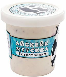 Мороженое Халва с миндалем 500мл