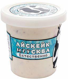 Мороженое Клубника со сливками 500мл