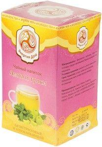 Чайный напиток Амла и Тулси 40г