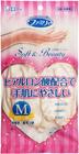 Перчатки виниловые M с гиалуроновой кислотой 1 пара