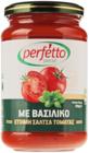 Соус томатный с базиликом 350г