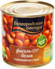 Фасоль белая в томатном соусе 400г