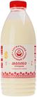 Молоко Киржачское 3,4-6% жир., 930г