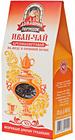 Иван-чай на меду и сосновой почке 50г