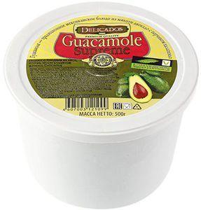 Гуакамоле замороженный 500г