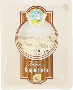 Сыр Рокфорини с голубой плесенью 50% жир., 250г