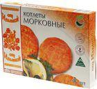 Котлеты морковные 300г
