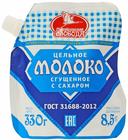 Молоко сгущенное с сахаром 8,5% жир., 330г