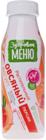 Йогурт растительный овсяный с персиком 330мл