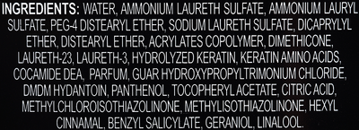 Шампунь с интенсивным кератином 400мл