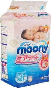 Подгузники Moony,  S (4-8 кг)