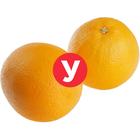 Апельсины Египет УЦЕНКА ~1,6кг