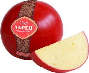 Сыр Ларец классический ~ 1кг