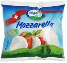 Сыр мягкий Моцарелла 45% жир., 100г
