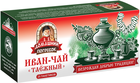 Иван-чай Таежный 45г