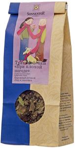 Чай травяной При плохой погоде 50г