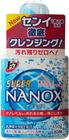 Гель для стирки Super Nanox 450мл