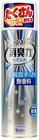 Освежитель воздуха антибактериальный 330мл