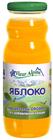 Сок детский Яблоко осветленный 200г