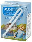 Молоко Вологодское из Вологды 3,2% жир., 200мл