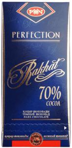 Шоколад горький 70% какао 100г