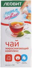 Чай черный Жиросжигающий комплекс 50г