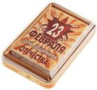 Пряник День защитника отечества 160г