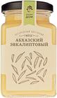 Мед цветочный Абхазский эвкалиптовый 320г